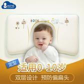 兒童嬰兒寶寶枕頭0-1-3-6歲純棉幼兒園四季通用夏季透氣涼爽吸汗梗豆物語