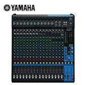 【敦煌樂器】YAMAHA MG20XU 混音器