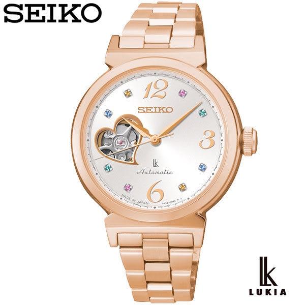 SEIKO LUKIA 玫瑰金心型鏤空彩鑽女機械錶 4R38-00N0L SSA888J1 林依晨廣告款 公司貨 | 名人鐘錶