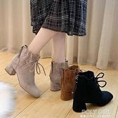 短靴女2021年新款秋冬季百搭英倫風粗跟高跟街拍馬丁瘦瘦春秋單靴 夏季新品