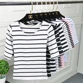 春夏季女裝韓版條紋t恤女上衣五分袖打底衫修身純棉大碼體恤中袖 薇薇