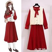 小個子溫柔風紅色連衣裙女2020年秋冬裝新款馬甲裙子兩件套裝回門 小艾新品