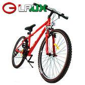 【LAUX 雷克斯】 標致 26吋18速鋁合金前避震登山車及自行車腳踏車.單車.哪裡買專賣店特賣會