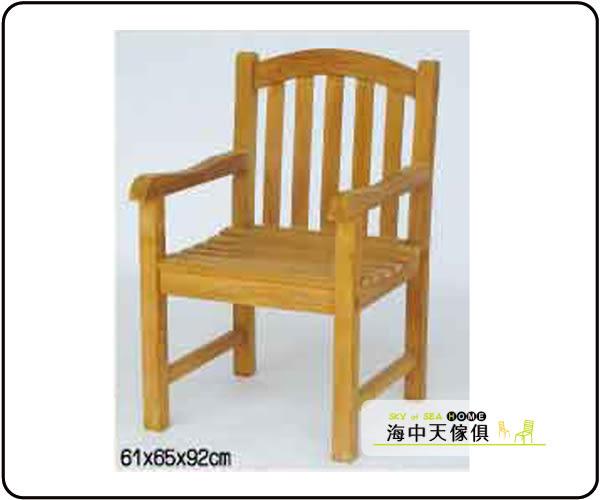 {{ 海中天休閒傢俱廣場 }} B-68 摩登時尚 餐桌椅系列 662-9 香堤公園椅