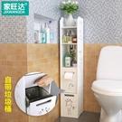衛生間置物架浴室落地轉角架洗手間用品用具...