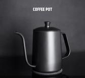 304不鏽鋼帶蓋咖啡壺特氟龍細口壺長嘴掛耳手沖壺咖啡器具 玩趣3C