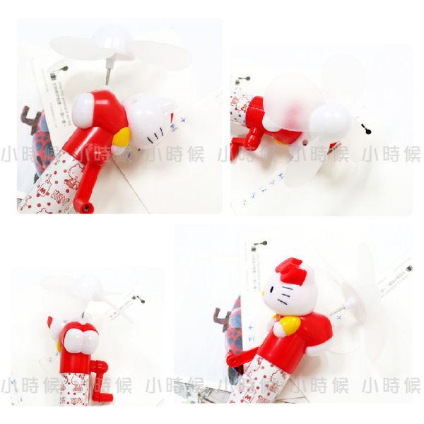 ☆小時候創意屋☆ 三麗鷗 正版授權 Hello Kitty 手搖 風扇 環保 免插電 外出 納涼 夏日 創意 禮物