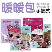 韓國 LOL 手握式暖暖包 一入 款式隨機【PQ 美妝】