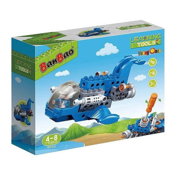 大顆粒系列 9716 轉轉樂-戰鬥機 可以轉的積木 內附螺絲起子(大積木)【BanBao邦寶積木楚崴】