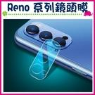 OPPO Reno5 Pro Reno 4 Z 鏡頭保護貼 9H鋼化玻璃膜 手機後鏡頭鋼化膜 防刮鏡頭膜 後攝像頭