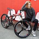摺疊山地車自行車成人一體輪雙減震賽車越野變速男女學生快速單車(21速) NMS 樂活生活館