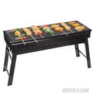 燒烤架 加厚便攜式燒烤架戶外5人以上家用木炭燒烤爐野外工具全套可折疊