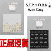 Sephora X Hello Kitty 公主系凱蒂貓Half Moon光療美甲貼紙美國代購現貨真品平行輸☆米荻創意精品館