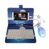 現貨 手機鍵盤 小米6紅米pro荒野行動游戲手機5滑鼠鍵盤皮套type-c安卓吃雞通用 JD 玩趣3C 10-31