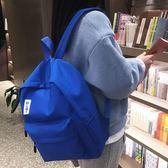 ins風雙肩包女帆布古著感少女書包女大學生校園韓版高中簡約背包