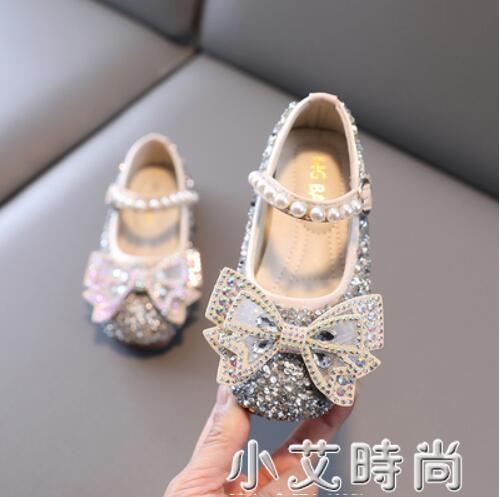 女童鞋公主鞋單鞋2021年春秋新款軟底韓版小女孩皮鞋兒童水晶鞋子 小艾新品