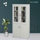 【米朵Miduo】2.7尺四門塑鋼書櫃 ...