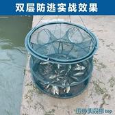 捕魚工具抓魚籠折疊漁網捕魚網龍蝦網捕蝦籠撲魚手拋網小魚網圓形 快速出貨