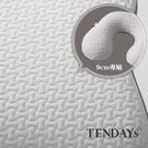 布套-TENDAYS 柔織舒壓頸部萬用枕9cm專屬枕套
