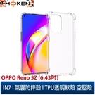【默肯國際】IN7 OPPO Reno 5Z (6.43吋) 氣囊防摔 透明TPU空壓殼 軟殼 手機保護殼