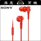 【海恩數位】SONY MDR-XB55AP 重低音耳道式耳機 金屬質感繽紛五色設計 (紅色)