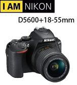 [EYEDC] Nikon D5600 KIT 18-55mm 國祥公司貨 (分12/24期) 登錄送EN-EL14A原廠電池 (12/31)