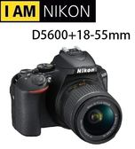 [EYEDC] Nikon D5600 KIT 18-55mm 國祥公司貨 (分12/24期)