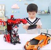 一鍵變形遙控車漂移金剛機器人充電動汽車兒童玩具小男孩賽車 KV701 【野之旅】