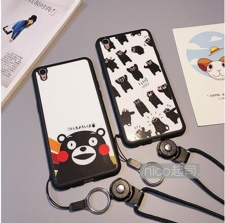 【SZ15】日本運動熊本熊+掛繩 oppo r9s手機殼 r9手機殼 R9 plus手機殼 oppo r9s 手機殼