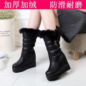 33-34 小碼女鞋 加絨保暖雪地靴內增高大碼42防滑厚底棉鞋