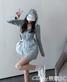 衛衣裙 舒適棉質休閒裙子懶人省搭配短袖衛衣裙夏季顯瘦簡約連帽連身裙女  【榮耀 新品】