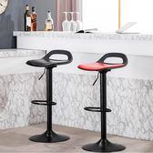椅品匯吧台椅升降椅子酒吧桌椅現代簡約凳子家用高吧凳吧椅高腳凳【優惠兩天】JY