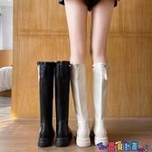 長筒靴 白色長筒靴女2021年新款秋冬季顯瘦瘦長靴不過膝粗跟騎士靴子 寶貝計畫