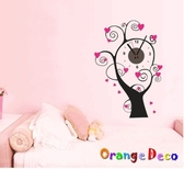 壁貼【橘果設計】愛心樹 靜音壁貼時鐘 不傷牆設計 牆貼 壁紙裝潢