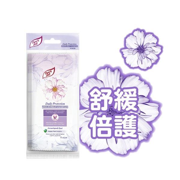 柔白倍護女性護膚潔舒巾10片
