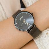 正韓日曆簡約可調式手錶WJ023