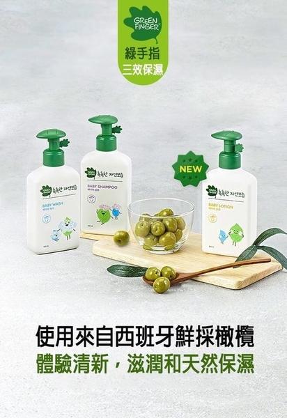 綠手指 Green Finger CHOK CHOK 三效保濕嬰幼兒洗髮乳320ml[衛立兒生活館]