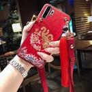 中國風流蘇華為mate30pro手機殼p30 pro新年紅 手機殼   依夏嚴選