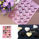 情人節 韓國巧克模  DIY 24孔巧克力模   想購了超級小物