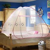 蚊帳免安裝折疊拉鏈有底單門雙人1.5m/1.8m床魔術蚊帳