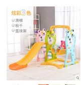 滑梯兒童室內家用組合加厚滑滑梯千玩具幼兒園 igo 秘密盒子