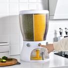 【新品推薦】 廚房按壓家用米桶五谷雜糧收納透明防塵防潮防水旋轉分類收納