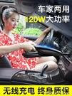 吸塵器車載吸塵器車用無線充電汽車內家用兩用專用小車型大功率強力迷你 免運快出