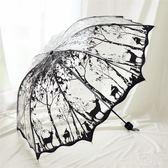 雨傘 新款波浪邊復古清新透明傘PVC三折疊傘拱形蝴蝶玫瑰女傘 GW282【科炫3c】