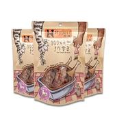 【Hyperr 超躍】手作零食 鴨柳肉條 3件組 (寵物零食 貓狗零食 鴨肉)