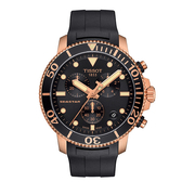 ◆TISSOT◆新上市  熱賣款 SEASTAR 1000 海星潛水計時碼表T120.417.37.051.00 玫瑰金