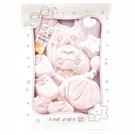 GMP BABY台灣製大熊絨(粉)兩用兔裝+布偶+帽 彌月禮盒1組