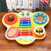 嬰幼兒童蝴蝶音樂台多功能敲琴手敲琴木琴寶寶敲擊打音樂益智玩具 【東京衣秀】