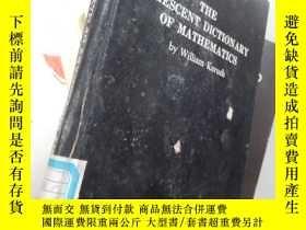 二手書博民逛書店The罕見Crescent dictionary of Math