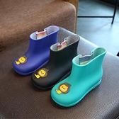 兒童雨鞋 防水水靴水鞋套 男女童寶寶雨靴防滑小童【聚寶屋】